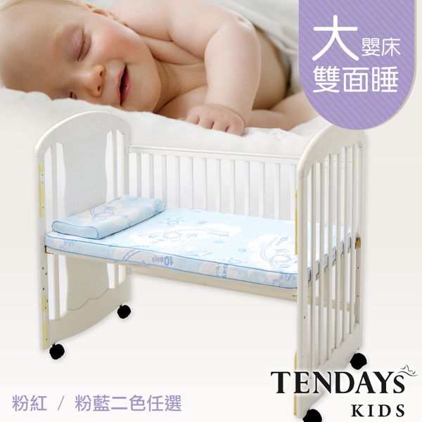 TENDAYs 嬰兒健康床墊大單(5cm厚記憶床 兩色可選)