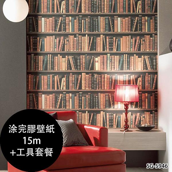 【日本製壁紙】山月(SANGETSU)【塗完膠壁紙15m+工具套餐】工業風 書架 仿真(fake) SG-5946