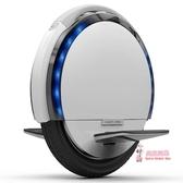 獨輪平衡車 單輪平衡車成人智慧獨輪電動代步車思維體感車T