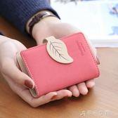可愛小清新超薄樹葉子學生多卡位卡片夾女式迷你小卡包「千千女鞋」