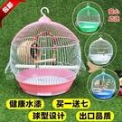 鳥籠 鸚鵡籠子方形寵物用品八哥籠玄鳳牡丹虎皮圓形籠珍珠鳥籠 快速出貨