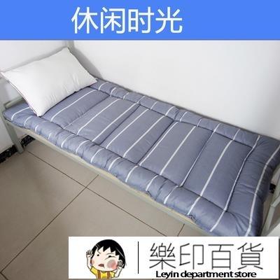 單人床墊 大學寢室學生宿舍架子床床墊褥子單人加厚保暖單人床冬季厚褥【樂印百貨】