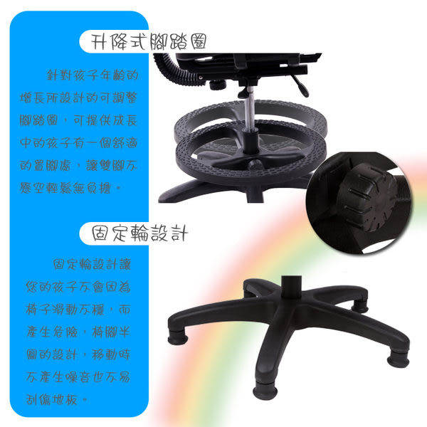 書櫃 書桌【百嘉美】Q比網布兒童電腦椅  辦公椅 人體工學 穿衣鏡 衣櫥