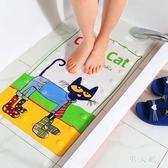 卡通可愛浴室防滑墊PVC衛生間廁所地墊兒童淋浴房腳墊洗澡墊子貓 PA16683『男人範』