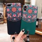 【R】延禧攻略 宮廷風 浮雕 流蘇 手機殼 蘋果 iPhone 7 8 Xs 全包邊軟殼