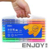 618大促 晨光36色水彩筆兒童彩色畫筆套裝安全可水洗學生子彈頭考級用彩筆