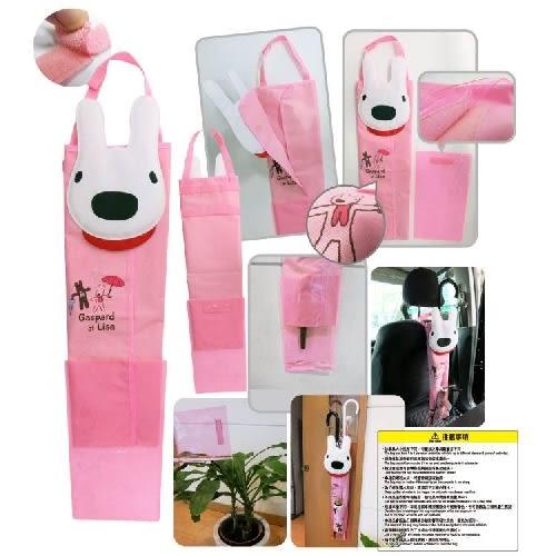 傘袋(造型)-麗莎和卡斯柏A款(麗+卡)