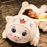 豬豬公仔毛絨玩具床上娃娃陪你睡抱枕頭可愛超萌生日禮物女生超軟PH4632【棉花糖伊人】