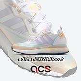 adidas 休閒鞋 ZX 2K Boost W 白 紫 橘 藍 粉嫩 女鞋 【ACS】 GZ8401