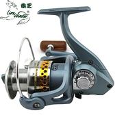 漁輪 狼王繫列漁輪魚線輪紡車輪逍遙 XY4000金屬線杯10軸海釣海竿魚輪  雙11推薦爆款