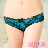 MICCH 松石藍花漾拼紗迷人小褲/內褲