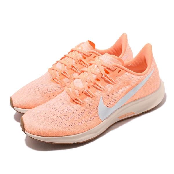 Nike 慢跑鞋 Wmns Air Zoom Pegasus 36 橘 白 低筒 女鞋 運動鞋 【PUMP306】 AQ2210-800