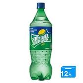 雪碧汽水寶特瓶1250mlx12入/箱【愛買】