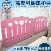 悠悠龍 床護欄寶寶床欄嬰兒床圍欄1.8米2米大床邊護攔兒童床擋板   名購居家