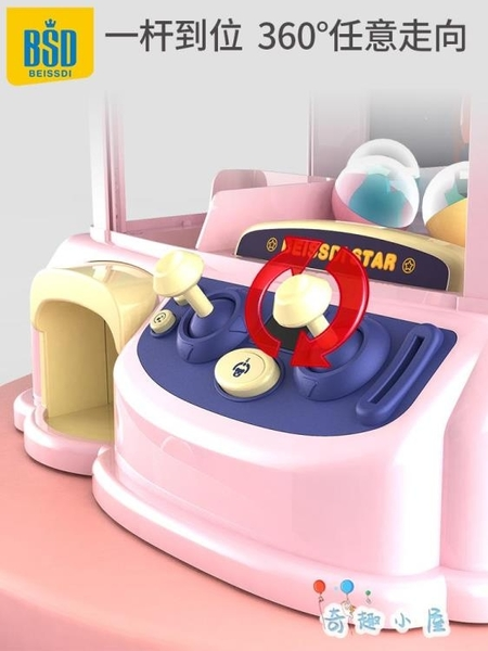兒童迷你抓娃娃機玩具小型夾公仔機投幣男女扭蛋機【奇趣小屋】