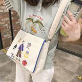 帆布包女側背ins斜背兩用學生日擊原宿涂鴉復古森擊chic港風布包