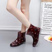 春夏雨鞋女短筒韓國百搭水鞋女防水成人低幫雨靴女時尚防滑膠鞋女 東京衣櫃
