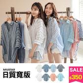 MIUSTAR 微透質感!多款花色落肩單釦棉麻襯衫領上衣(共8色)【NG000885】預購