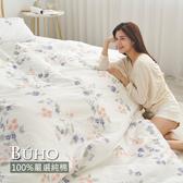 BUHO 天然嚴選純棉雙人加大四件式兩用被床包組(沐花絲縷)