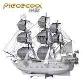 海盜船3d立體成人拼圖金屬拼裝模型手工diy創意玩具3D立體金屬拼圖 熊熊物語
