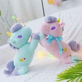 夢幻獨角獸公仔可愛女生抱枕毛絨玩具【聚寶屋】