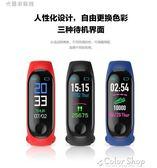 現貨M3彩屏智慧手環監測儀多功能運動手錶計步器蘋果安卓通用 color shop