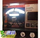 [COSCO代購] C1900548 SUNFORCE LED SOLAR MOTION LIGHT LED太陽能感應燈