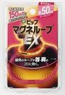 日本易利氣 EX 磁力項圈 磁石項鍊 粉 50 cm 50cm 加強版 另有其他顏色尺寸 現貨+預購 限郵寄