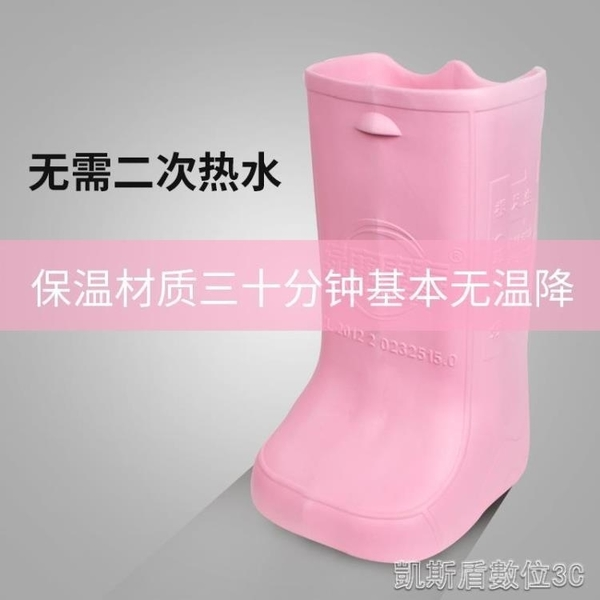 泡腳桶泡腳神器簡易泡腳鞋高筒足浴鞋恒溫保溫材質超高泡腳桶足浴過小腿【凱斯盾】