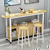 吧台桌 吧台桌家用小戶型客廳隔斷行動帶櫃小吧台高腳餐桌廚房操作台儲物【快速出貨】