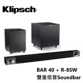 Klipsch 古力奇 BAR-40 + R-8SW 無線超低音聲霸組 公司貨