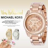 【人文行旅】Michael Kors | MK5263 美式奢華休閒腕錶