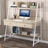 組合書架電腦桌100CM 台式書桌電腦桌 簡約電腦桌 雙抽屜辦公桌 筆電桌【YV9846】快樂生活網