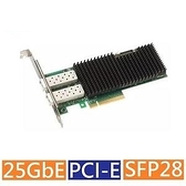 Intel XXV710-DA2 25G 雙埠 光纖/Fiber 網路卡(Non-GBIC)(Bulk)