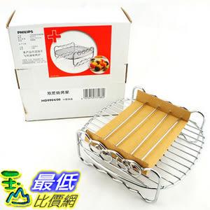 [COSCO代購] 飛利浦健康氣炸鍋專用雙層串燒架 HD9904 _W108068