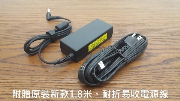 ASUS 65W 高品質 變壓器 BENQ S33 Q41 X31 A33E A51 A52 R23 S31 T31EW S61 U101 PA-1650-02 SADP-65KB SPN-245