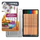 【德國 LYRA】2011120  林布蘭專業水溶性彩色鉛筆 鐵盒 12色/盒