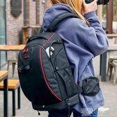 專業佳能尼康單反相機包雙肩攝影包大容量多功能戶外防水防盜背包『小淇嚴選』