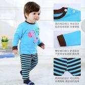 兒童內衣套裝純棉寶寶秋衣秋褲男童女童嬰兒衣服春秋長袖開衫睡衣   夢曼森居家