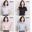 短袖襯衫 白襯衫女長袖短袖寬鬆春秋夏季工作服正裝工裝大碼職業女裝白襯衣