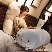 角落生物男朋友抱枕長條枕靠枕床頭腰靠墊大靠背枕頭可愛睡覺女軟 莫妮卡小屋YXS