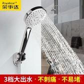 花灑淋浴噴頭浴室熱水器噴頭淋浴頭手持花灑洗浴配件水管軟管淋雨蓮蓬頭 igo街頭潮人