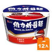 維力 炸醬麵 90g (12碗入)/箱