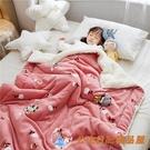 寶寶被子秋冬兒童棉被嬰兒小被子加厚保暖四季通用【公主日記】