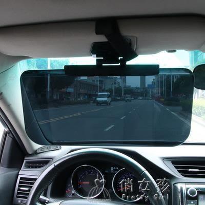 汽車用品司機護目太陽鏡防炫目鏡片防眩光遮陽板防遠光燈開車強光  俏女孩