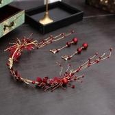 紅水晶流蘇新娘髪箍頭飾品中式現代結婚髪飾