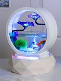 水族箱 金魚缸造景裝飾客廳小型生態桌面家用超白玻璃創意免 晶彩 99免運LX