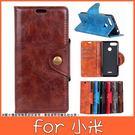 小米 紅米6 紅米5 紅米5 PLUS 红米Note5 小米8 小米A2 手機皮套 銅釦牛紋 插卡 支架 內軟殼 皮套