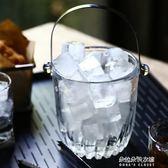 冰桶 酒吧洋酒啤酒冰塊容器 不銹鋼柄創意透明玻璃冰桶  朵拉朵衣櫥