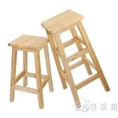 實木吧椅酒吧凳家用高腳凳創意簡約方凳矮板凳木頭凳子前台椅WD 聖誕節全館免運